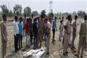 the deceased devar bhabhi dead found on the railway line