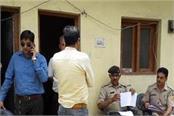 company workers taking salaries of lakhs of workers in sundernagar