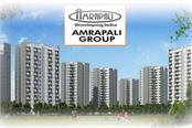 amrapali builders will have to deposit 250 cr order of sc