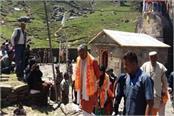 second kedar bhagwad madheshwar dham open