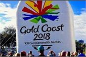australia searching for 50 athletes missing after commonwealth games