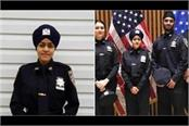 first turban lady officer joined in new york police