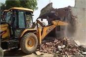 yellow paw runs on 150 houses coming between dwarka express way
