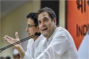 rahul plan b overturns karnataka political battle