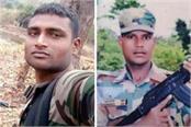 2 lal shahid of up in dantewada naxal attack