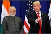 us supports india s emergence as a leading global power