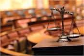 cholamandalam general insurance company will pay damages