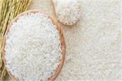 rice stock at five years high
