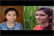 uttarakhand board released 10th 12th result