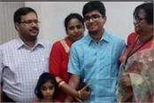 wants to serve the country cbse topper nakul