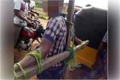 horrific punishment given to children when school leaps