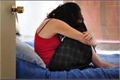 kidnap girl raped in ahmedabad