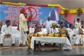 viral video of madhya pradesh s home minister
