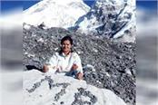 megha parmar reached at mount everest