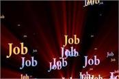 ofk  jabalpur  job salary candidate