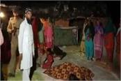 jija raped 13 year old sister in law