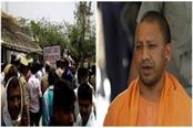 5 official suspended includi 2 exise inspector in kanpur