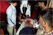 neighbors shot dead a farmer due to old rivalry serious condition