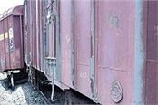 malgadi train