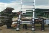 kerran infiltration video ladder