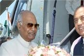 president visits on himachal tour