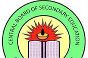 results of cbse 12th announced