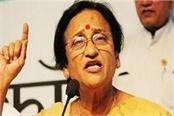 rita bahuguna joshi cleared defeat of bjp in karnataka