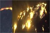 fire in huts in rs pura sector of jammu and kashmir