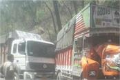 four vehicles collided with chandigarh manali nh
