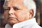 lalu yadav gets six weeks provisional bail