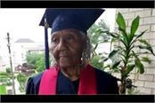 12 children s mother graduated in 89 years left 6th grade in studies