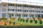 academic council approves engineering college