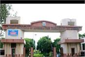 iiit allahabad not only book knowledge but also on full development