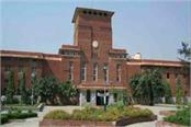 difficult to be cut off of du after cbse result