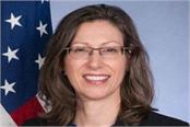 alaina tappals appointed us ambassador to sri lanka