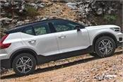 volvo xc40 to be launched in july very soon