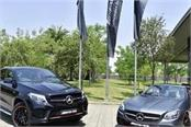 mercedes amg launches limited edition gle 43 slc 43