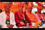 bjp celebrating four years of modi govt