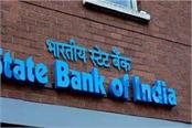sbi posts q4 net loss of rs 7 718 cr on higher bad loans