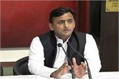 organizing ramakath in bjp rule is also a crime akhilesh
