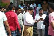 fight in indore rto office