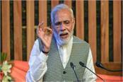 pm narendra modi mann ki baat shayar sudarshan fakir radio