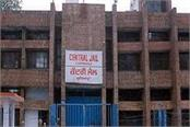 central jail ludhiana