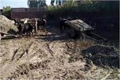 mahoba 23 cases filed against illegal mining