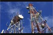telecom department hopes to be completed by august 5g spectrum auction