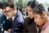 cbse result 2018 students tips poor marks cbse