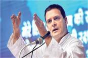 rahul comment on pm on the inauguration of expressway