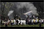 cuban accident death of one of three survivors dead figure reached 111