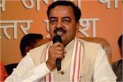 keshav says gandhi tell about what is the deal with jds in karnataka