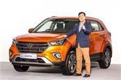 2018 hyundai creta facelift launched